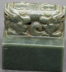 Chinese Old Dark Green Jade Seal