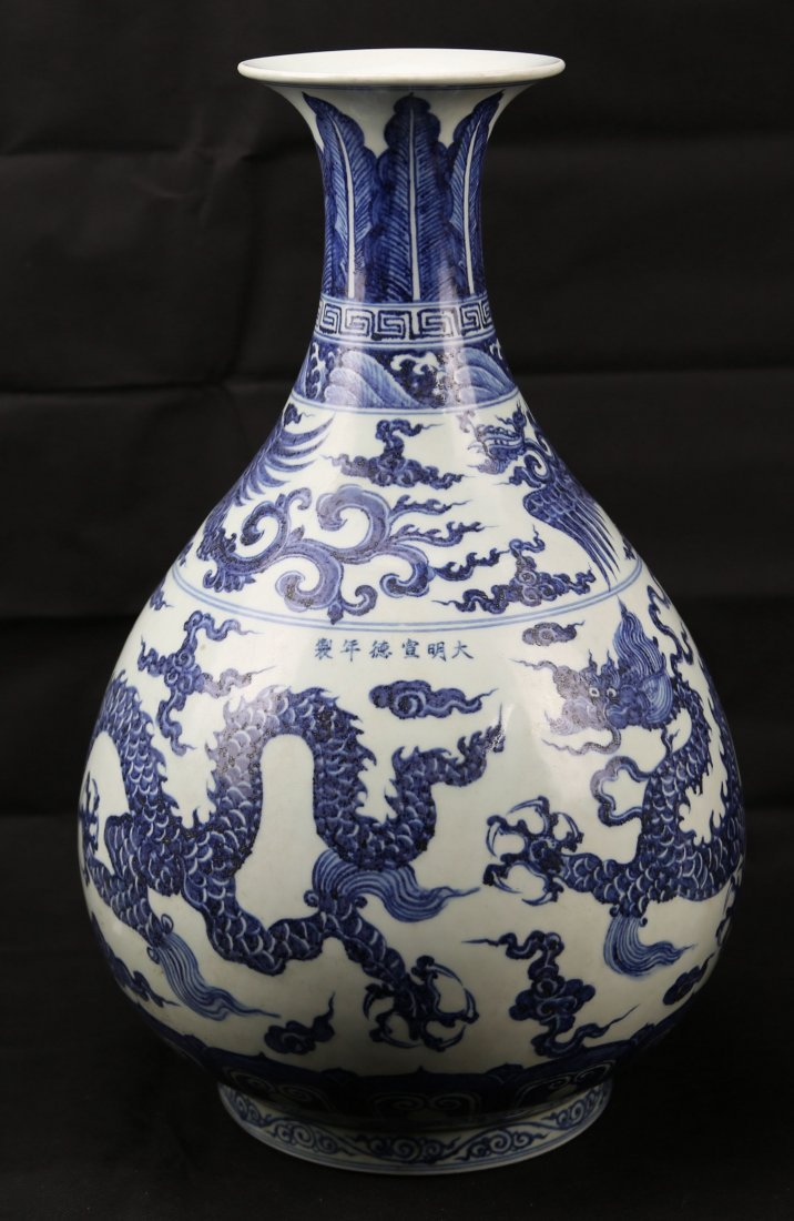 Chinese Ming Xunde white and blue with dragon vase