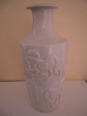 Chinese Embossed White Glaze Porcelain Vase