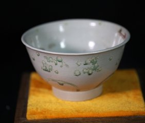 Chinese Ming Shipwreck White And Blue Bowl