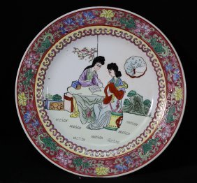 Chines Famille Rose Plate