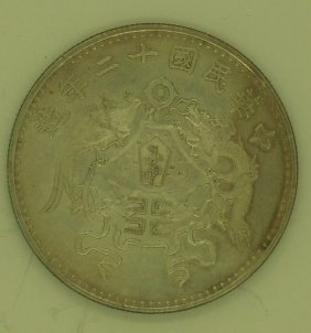 Chinese 1912 Dragon Phoenix Silver Coin