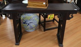 Chinese Antiques Zitan Table