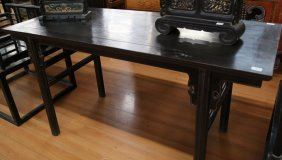 Old Large Chinese Zitan Table