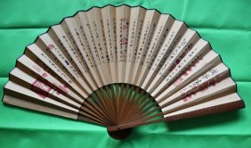 Chinese Antiques Fan Painting And Calligraphy