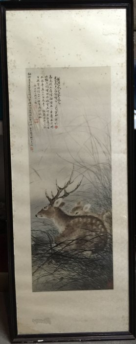 Old Chinese Animal Painting