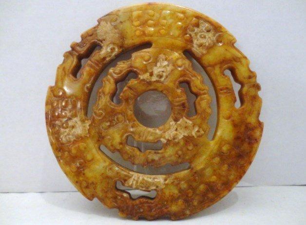 Large Chinese Jade Bi