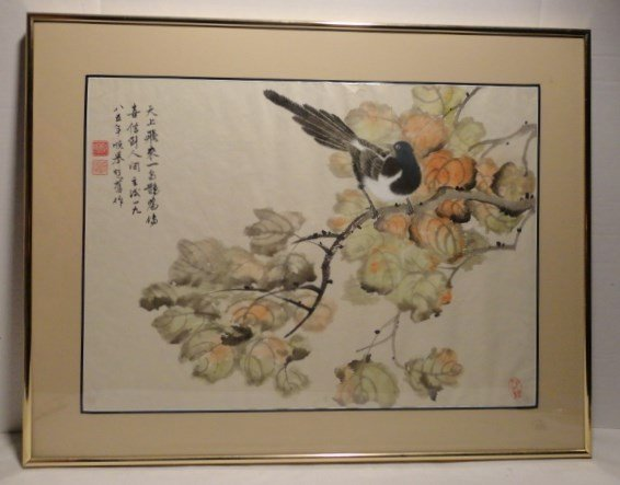 Chinese Modernist Watercolor