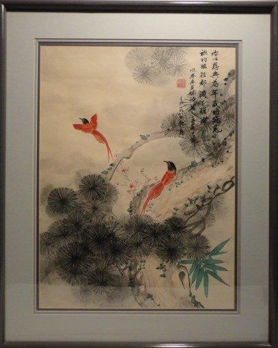 Chinese Republic Era Watercolor