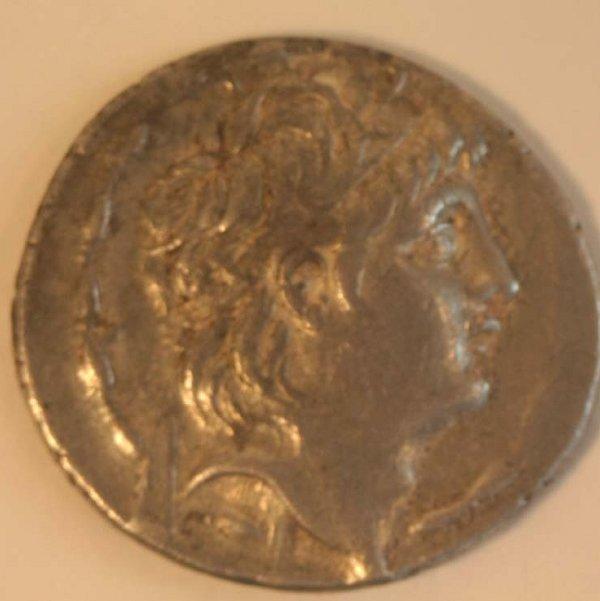 1020: SYRIA  Antiochos VII (138-129 BC) TE