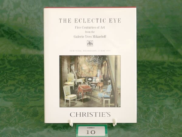 3010: Christie's New York 'The Electric Eye Five Centur