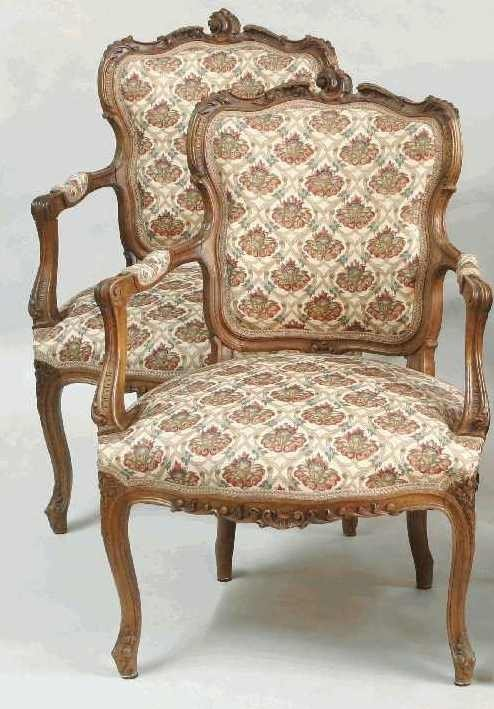 1118:PAIR OF FRENCH HIGHLY CARVED ARM CHAIRS