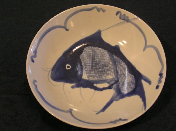 18: Blue and White Oriental Bowl with Fish Decoration