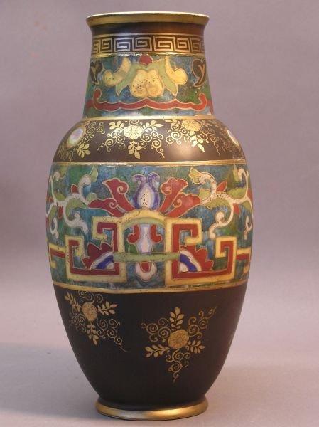1017: Hand Painted Nippon Vase