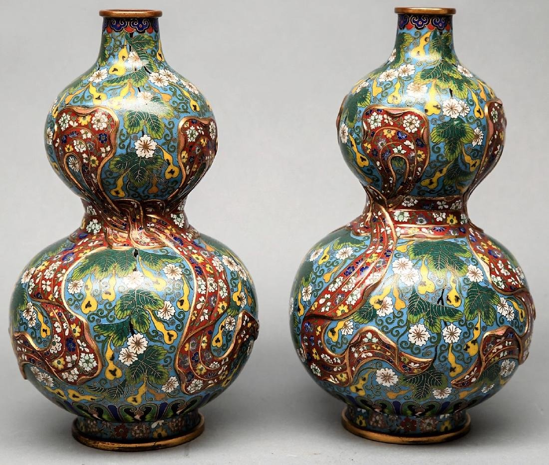 Antique Chinese  Double Gourd Cloisonne Vase Signed.