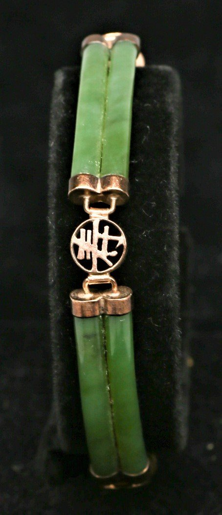 14k Gold Jade Bracelet - 2