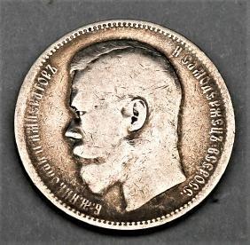 1896 Nikolai Coin