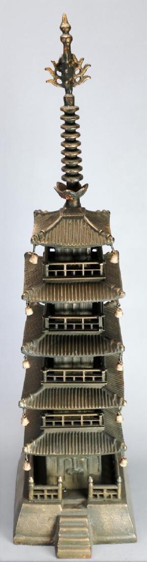 Beautiful Decorative Japanese Pagoda