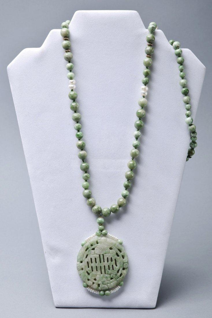 Vintage Jade, Pearl, 14K Gold Necklace