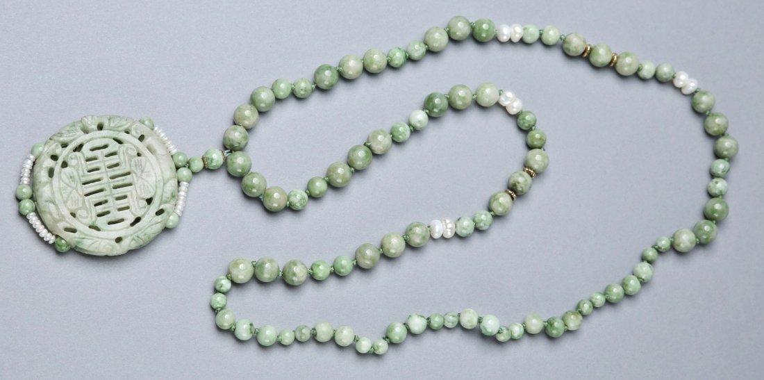 Vintage Jade, Pearl, 14K Gold Necklace - 2