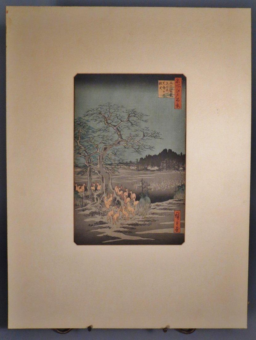 Hiroshige Utagawa, Japanese Woodblock  Fox fire