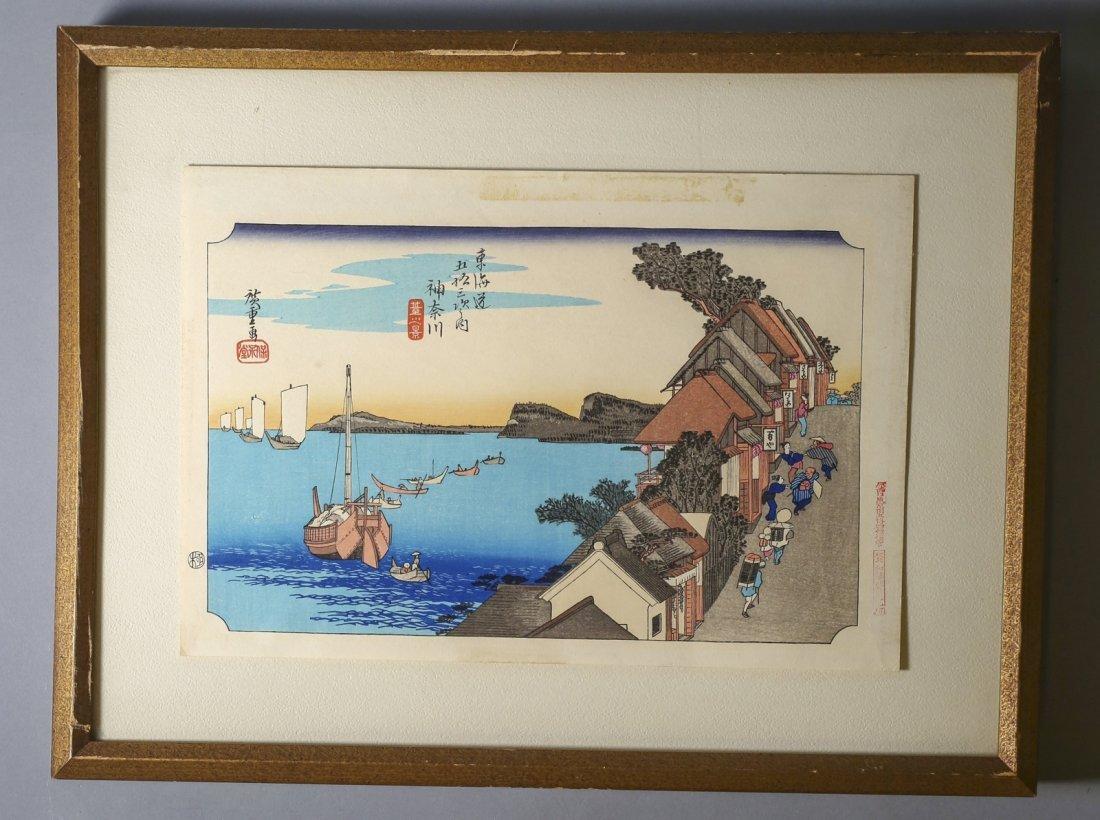 Japanese Woodblock Hiroshige