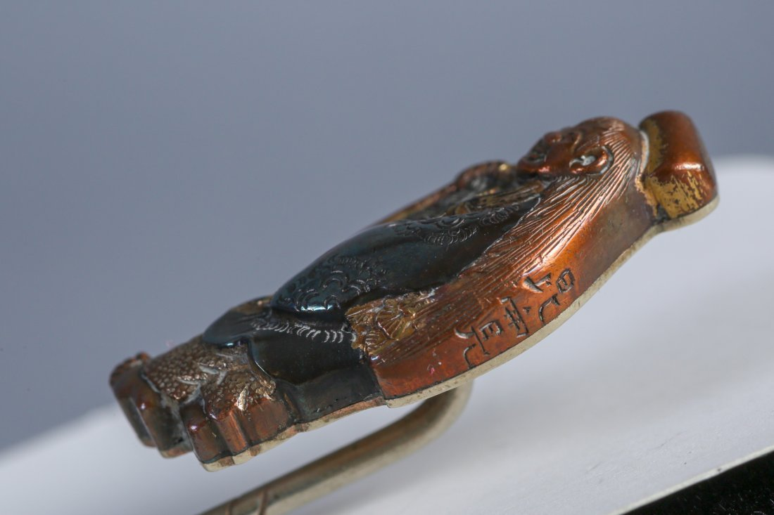 17th C Konkan Iwamoto Menuki Stick Pin - 5