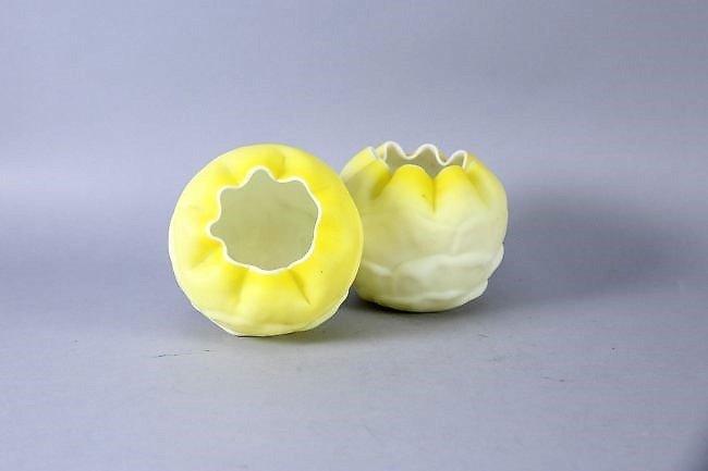Victorian Pair Satin Cased Glass Rosebowls Yellow - 2