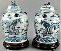 Pair Chinese Blue & White Ginger Jars Fighting Dragon