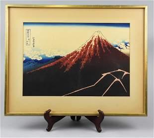 Katsushika Hokusai Mt. Fuji in A Storm