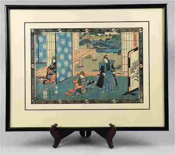 Utagawa Hiroshige (1826-1869) Woodblock Print