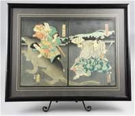Utagawa Kunisada (1786-1864) Woodblock Print