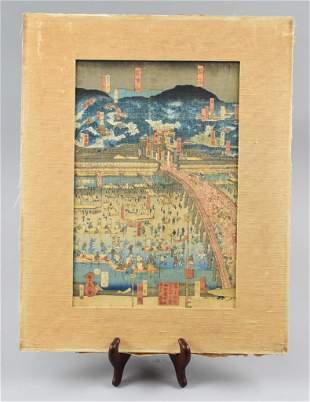 Utagawa Sadahide (1807-1878) Woodblock Print