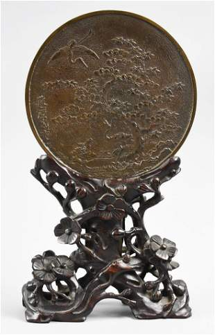 Antique Chinese Fujiwara Bronze Mirror with Carved Stan