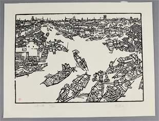 Zhang Huaijiang (1922-1990) Lt Ed. Print 26/80