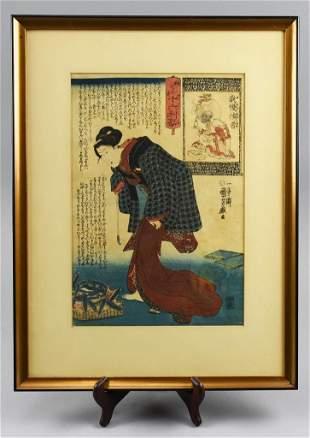 Utagawa Kuniyoshi (1798-1861) Woodblock Print