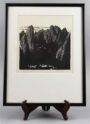 Vintage Signed Woodblock Print