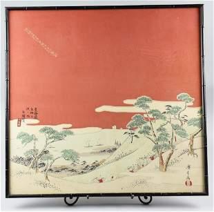 Japanese Silk Scarf w/ Story Hiroshige Utagawa