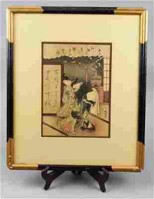Suzuki Harunobu (c1725-1770) Woodblock Print