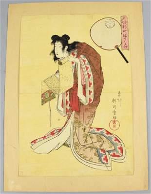 Yanagawa Shigenobu (1787-1832) Woodblock Print