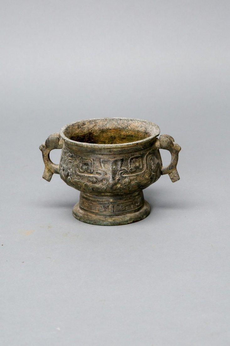 Chinese Bronze Double Handle Wine Cup