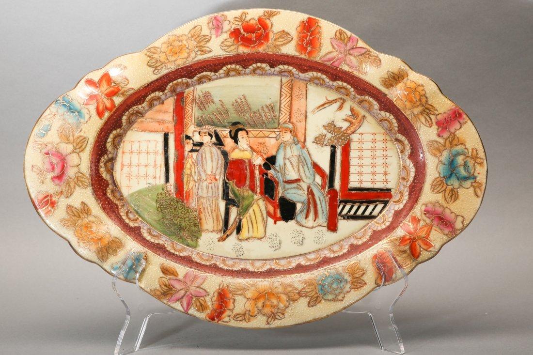 Antique Satsuma Moriage Tray