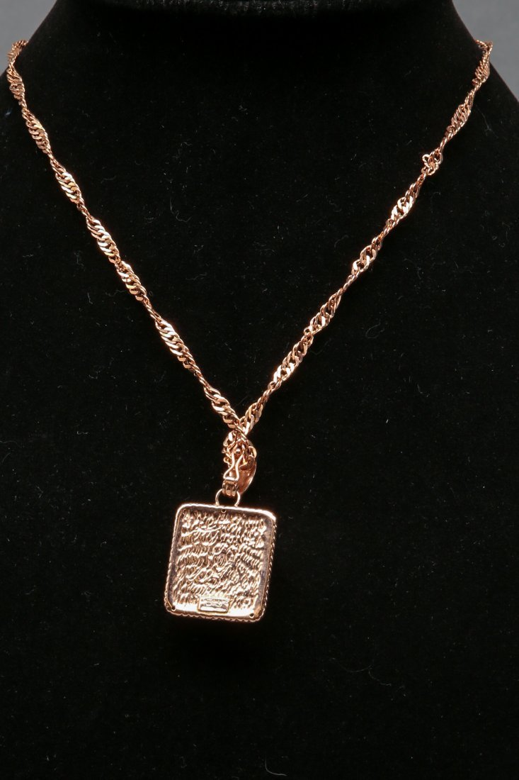 14K Tagliamonte Rose Gold Venetian Cameo - 4