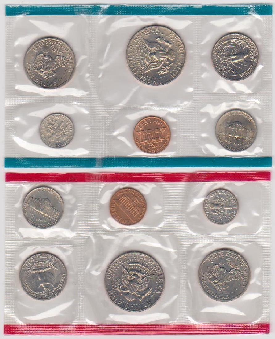 1979 P & D Mint Set in Original U.S. Government - 3