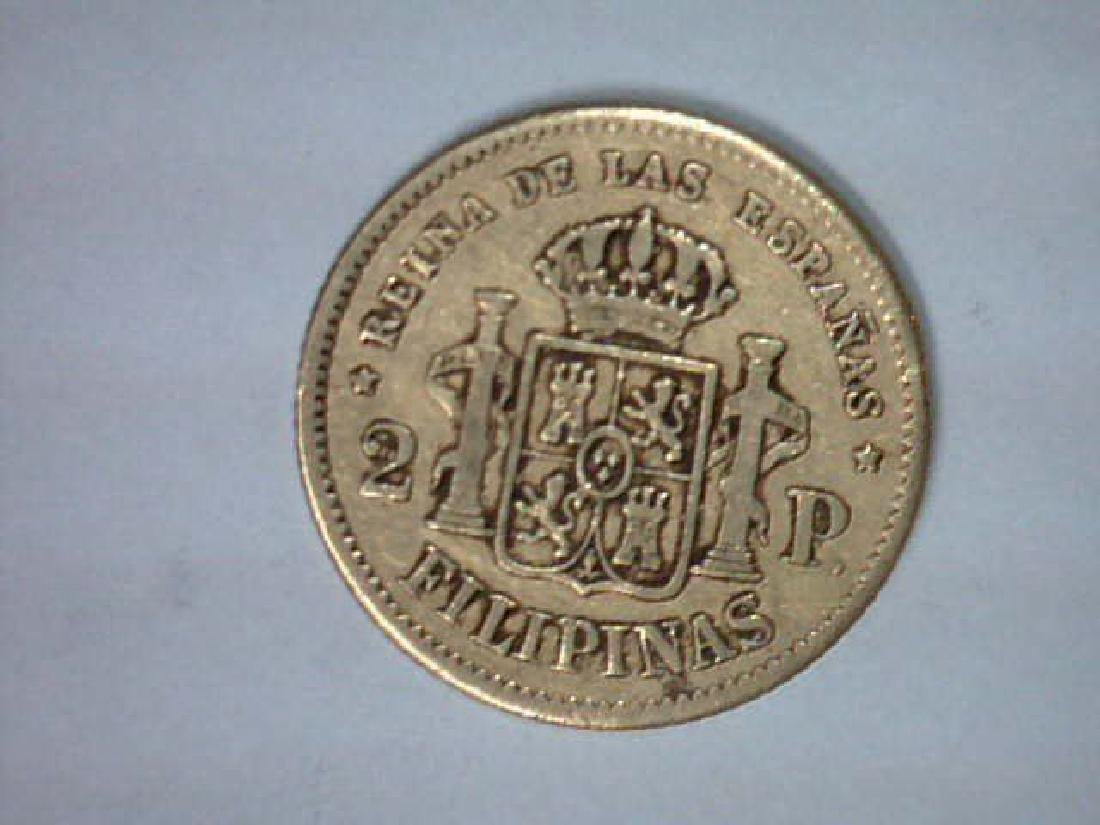 1863 Philippines Gold 2 Peso VF (.0952 AGW) Circulated - 2