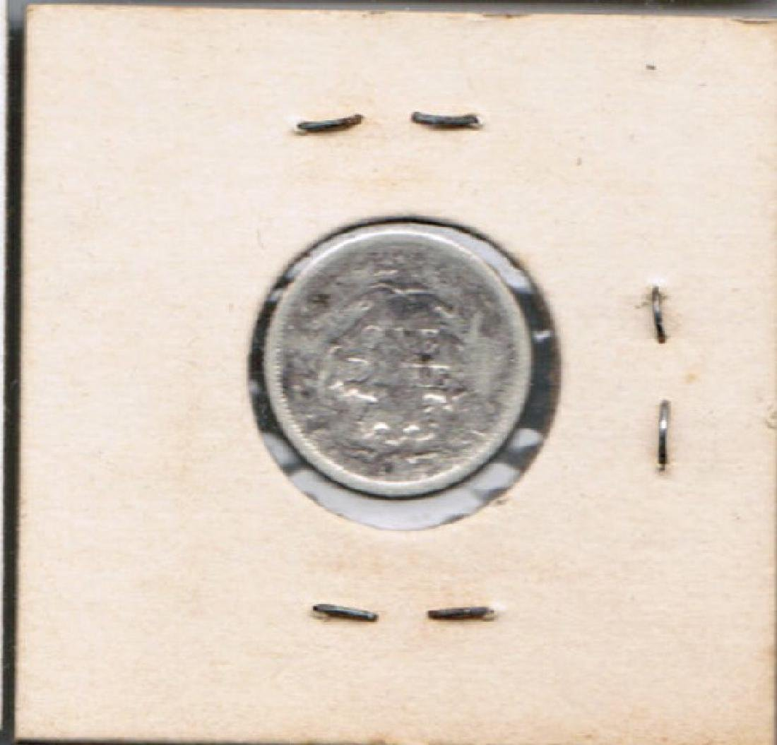 1875 SEATED LIBERTY SILVER DIME VF - 2