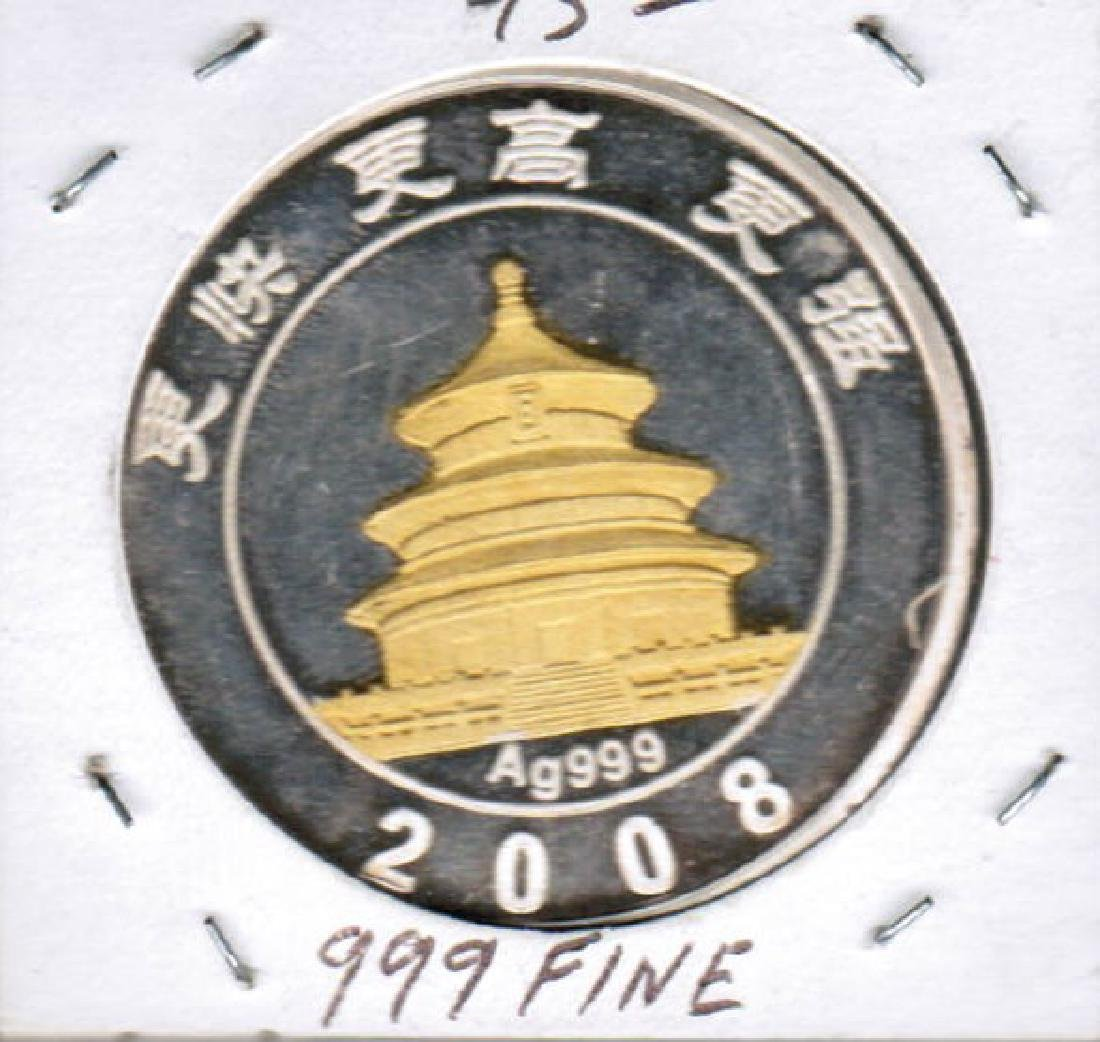 2008 BEIJING SILVER OLYMPIC COIN PF