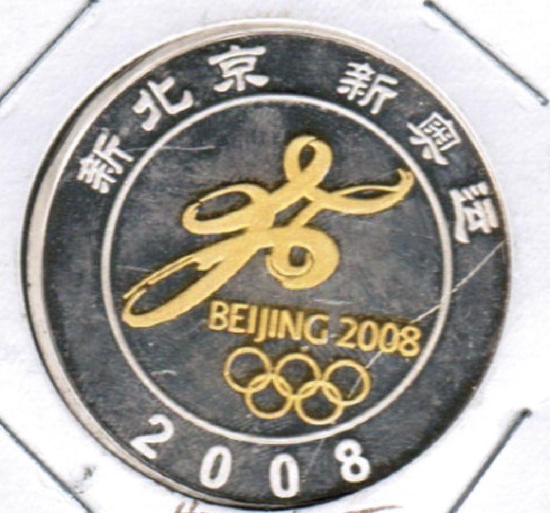 2008 BEIJING SILVER OLYMPIC COIN PF - 2