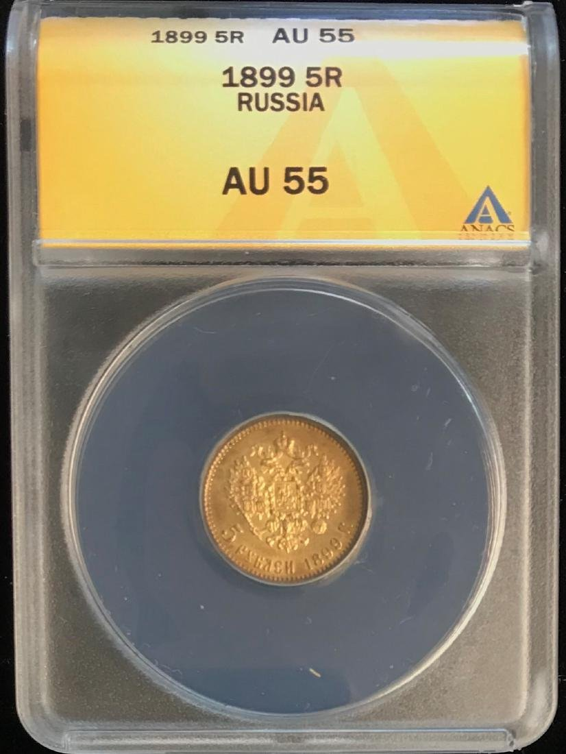 1899 5R RUSSIA 5 RUBLES GOLD COIN IMPERIAL RUSSIAN - 2