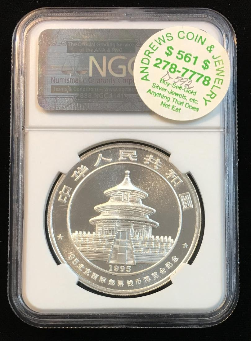 1995 China 10Y Silver Panda Beijing Expo NGC MS69 - 2
